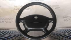 Руль. Opel Omega Opel Vectra 20SE, U25DT, X20DTH, X20SE, X20XEV, X25DT, X25XE, X30XE, Y22DTH, Y22XE, Y25DT, Y26SE, Y32SE, Z22XE, 16LZ2, 20NEJ, C20SEL...