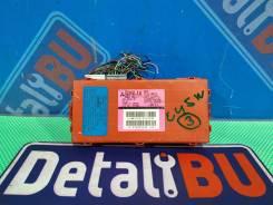 Блок Etacs 8637A014 Mitsubishi Outlander CU5W Lancer 9 CS