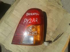 Задний фонарь. Daihatsu Pyzar, G301G, G303G, G311G, G313G HDEP, HEEG