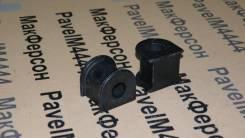 Втулки стабилизатора для Toyota Corolla 120 / Fielder / Allex / Runx