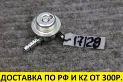Регулятор давления топлива Toyota Belta/Ractis/Vitz. 2SZ. T17129
