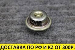 Регулятор давления топлива Honda K20#/K24#/LDA2. Оригинал.