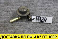 Регулятор давления топлива Toyota 3SZ/K3. Оригинал. T17124