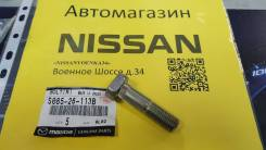 Шпилька на Mazda S085-26-113A S085-26-113B Оригинал Япония