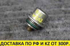 Регулятор давления топлива. Mercedes-Benz: CLK-Class, SLK-Class, CLC-Class, E-Class, C-Class M111E20EVOML, M111E23EVOML, M271KE18ML, M271KE16ML, M111E...