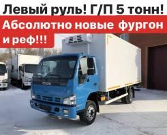 Isuzu NQR. 75 Рефрижератор! Левый руль. Новые фургон и реф. установка!, 5 200куб. см., 5 000кг., 4x2