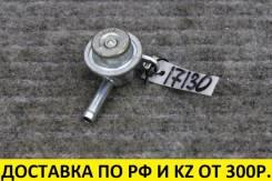 Регулятор давления топлива Toyota 3SZ/K3. Оригинал. T17130