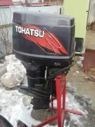 Tohatsu 70, 2х тактный, честный 1996г.