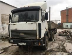 МАЗ 6422А5. Седельный тягач , В Тульской области, г. Венев, 18 000кг., 6x4. Под заказ