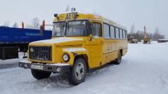 КАвЗ. Продается автобус 397653, 28 мест, В кредит, лизинг