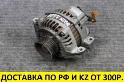 Генератор. Honda: CR-V, Edix, Integra, Stepwgn, Stream, FR-V K20A, K24A, K24A1, K20A1, K20A9
