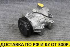 Компрессор кондиционера Toyota 1NZ/2NZ контрактный Уценка