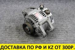 Контрактный генератор Toyota 1NZ/2NZ. 4pin. Оригинал. Denso