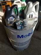 Замена масла и обслуживание автомобилей в Нижнем Саянтуе