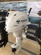 Лодочный мотор Tohatsu MFS20EW