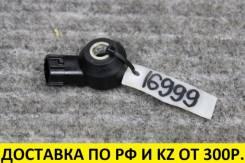 Контрактный датчик детонации Nissan/Infiniti QR/VQ/VK/CG/TB/VG/SR