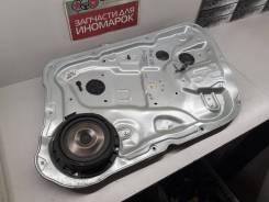 Стеклоподъемник электрический передний правый [824023N710] для Hyundai Equus