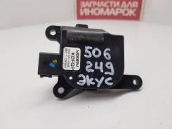 Моторчик привода заслонок отопителя [D267GG6AB] для Hyundai Equus