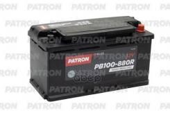 Аккумулятор Patron Plus 12v 100ah 880a Etn 0(R ) B13 353x175x190mm 21,6kg Patron арт. PB100-880R