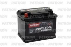 Аккумулятор Patron Power 12v 60ah 500a Etn 1(L ) 242x175x190mm 13,5kg Patron арт. PB60-500L