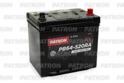 Аккумулятор Patron Asia 12v 64ah 520a (R ) B1 230x173x222mm 14,9kg Patron арт. PB64-520RA