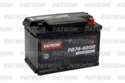 Аккумулятор Patron Plus 12v 74ah 680a Etn 0(R ) B13 278x175x190mm 15,8kg Patron арт. PB74-680R