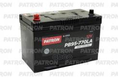 Аккумулятор Patron Asia 12v 95ah 770a (L ) B1 306x173x222mm 21kg Patron арт. PB95-770LA
