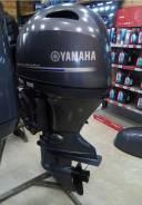 Мотор лодочный Yamaha F100