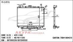 Радиатор охлаждения двигателя основной Isuzu Axiom 2001- IS0005-V6
