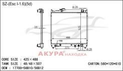 Радиатор охлаждения двигателя основной Suzuki VITARA 1988- SZ-(Esc I-1.6)(5d)
