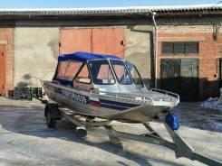 Продам Русбот-47 Jet