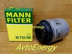 Фильтр масляный MANN-Filter W712/94. В наличии ул Хабаровская 15В