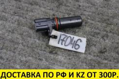 Датчик положения коленвала. Honda: Accord, Civic, Mobilio Spike, Fit Aria, Crossroad, Elysion, Mobilio, CR-V, City, Fit, Stepwgn, Accord Tourer, Eleme...