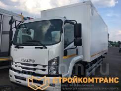 Isuzu. фургон изотермический (рефрижератор ), 4x2. Под заказ