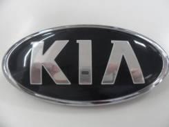 Эмблема KIA 86310A2000