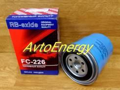 Фильтр топливный RB-Exide FC-226. В наличии ! ул Хабаровская 15В