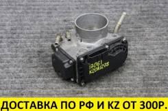 Контрактная дроссельная заслонка Honda K20/K24. Электро. T17061