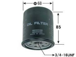 Фильтр масляный VIC C-933 (Suzuki)