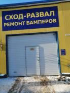 Развал схождение на Поселковой во Владимире