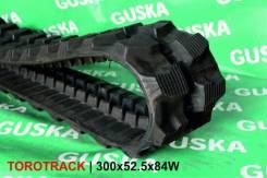 Резиновая гусеница для Mitsubishi MM35/MM35B/MM35T/MM40SR