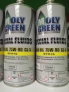 Molygreen 75W90 GL-5 1L 0470151