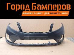 Новый передний бампер Kia Rio 11-15 865114Y000 Россия