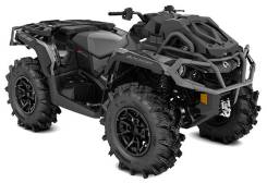 BRP Can-Am Outlander 1000R X MR, 2020
