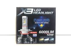 Лампа LED H11 комплект Гарантия Опт