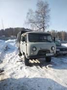 УАЗ-390945 Фермер. Продается грузовик УАЗ Фермер, 2 700куб. см., 1 000кг., 4x4