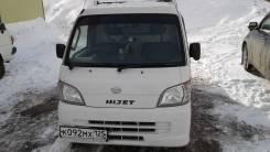 Daihatsu Hijet Truck. Hijet, 700куб. см., 750кг., 4x4