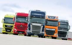 Запчасти для грузовиков Mercedes, MAN, Scania, Volvo, DAF, Iveco, Renault.