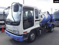 Isuzu Forward. , 7 120куб. см. Под заказ