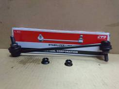 CLN35 * тяга стабилизатора