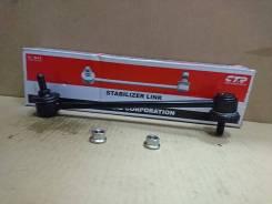 CLN51 * тяга стабилизатора